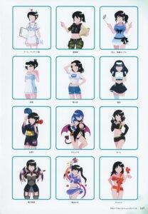 Rating: Safe Score: 6 Tags: senran_kagura yaegashi_nan User: kiyoe