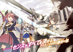 Rating: Safe Score: 6 Tags: armor buuta cleavage garter gun monster shichisei_no_subaru sword User: kiyoe