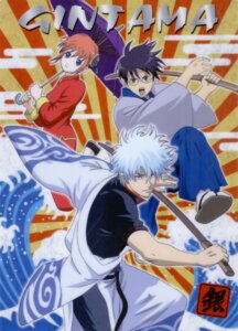 Rating: Safe Score: 4 Tags: gintama kagura sakata_gintoki screening shimura_shinpachi User: Davison