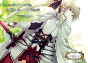 Rating: Safe Score: 17 Tags: armor kujibiki_tokushou:_musou_harem_ken luna_lia sword User: kiyoe