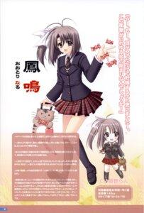 Rating: Safe Score: 4 Tags: nishimata_aoi ootori_naru oretachi_ni_tsubasa_wa_nai profile_page User: syaoran-kun
