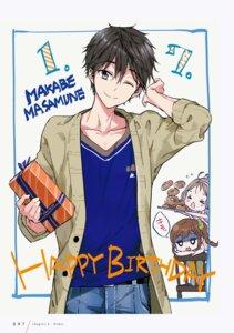 Rating: Safe Score: 13 Tags: makabe_masamune masamune-kun_no_revenge tiv User: Twinsenzw
