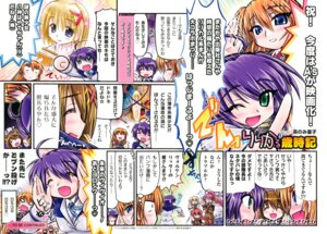 Rating: Safe Score: 0 Tags: chanomi_douji mahou_shoujo_lyrical_nanoha mahou_shoujo_lyrical_nanoha_a's mahou_shoujo_lyrical_nanoha_strikers mahou_shoujo_lyrical_nanoha_the_movie_2nd_a's shamal signum subaru_nakajima teana_lanster vita yagami_hayate zafira User: Hatsukoi