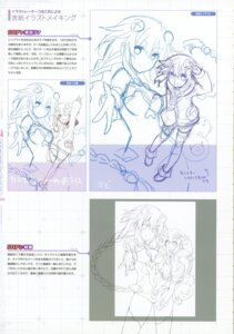 Rating: Questionable Score: 5 Tags: character_design choujigen_game_neptune neptune purple_heart tagme User: Radioactive