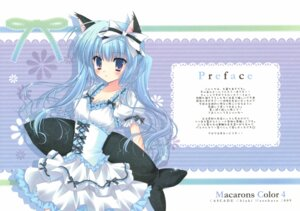 Rating: Safe Score: 30 Tags: animal_ears cascade dress hasekura_chiaki lolita_fashion nekomimi User: syaoran-kun