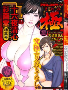 Rating: Questionable Score: 14 Tags: cleavage saigado sling_bikini swimsuits yukata User: Radioactive