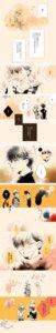 Rating: Safe Score: 2 Tags: detective_conan kudou_shinichi kuroba_kaito male tennen_hz yaoi User: charunetra