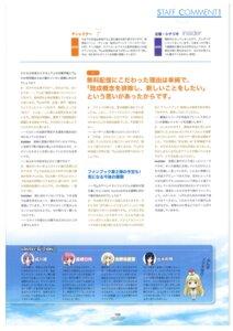Rating: Safe Score: 0 Tags: hibiki_works iizuki_tasuku lovely_x_cation_2 text User: 4ARMIN4