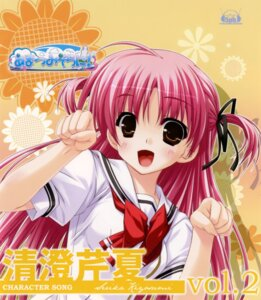 Rating: Safe Score: 20 Tags: amatsumi_sora_ni! disc_cover kiyosumi_serika seifuku shintarou User: fireattack