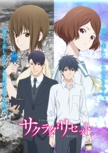 Rating: Safe Score: 13 Tags: business_suit haruki_misora sakurada_reset seifuku souma_sumire tagme User: saemonnokami