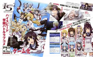 Rating: Questionable Score: 25 Tags: bathing cecilia_alcott charlotte_dunois eyepatch huang_lingyin infinite_stratos laura_bodewig naked sarashiki_kanzashi sarashiki_tatenashi seifuku sheets shinonono_houki User: drop