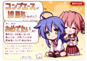 Rating: Questionable Score: 10 Tags: chibi lucky_star seifuku yoshimizu_kagami User: drop