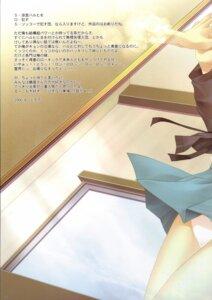 Rating: Questionable Score: 3 Tags: cameltoe nagato_yuki pantsu seifuku suzumiya_haruhi_no_yuuutsu tororo User: Davison