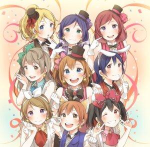 Rating: Safe Score: 12 Tags: animal_ears ayase_eli bunny_ears hoshizora_rin kana_(okitasougo222) koizumi_hanayo kousaka_honoka love_live! minami_kotori nekomimi nishikino_maki sonoda_umi toujou_nozomi yazawa_nico User: BattlequeenYume