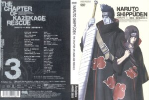Rating: Safe Score: 3 Tags: disc_cover hoshigaki_kisame male naruto naruto_shippuden screening uchiha_itachi User: calebjoe