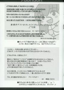 Rating: Safe Score: 0 Tags: exclamation hashimoto_takashi text User: 瑚乃悠夏