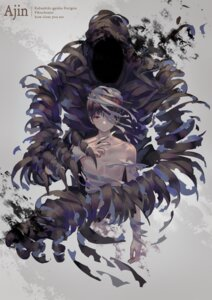 Rating: Safe Score: 22 Tags: ajin bandages male nagai_kei norizc User: charunetra