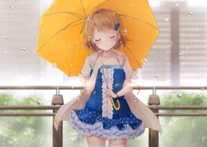 Rating: Safe Score: 65 Tags: dress koizumi_hanayo love_live! natsu_(natume0504) thighhighs umbrella User: lichtzhang