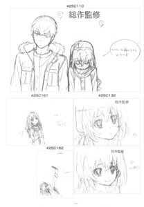 Rating: Safe Score: 3 Tags: aisaka_taiga monochrome sketch takasu_ryuuji toradora! User: superogira