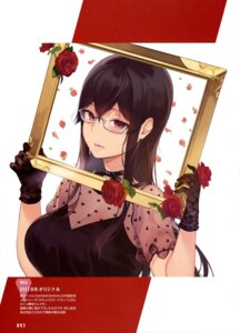 Rating: Safe Score: 38 Tags: megane sasamori_tomoe see_through User: drop