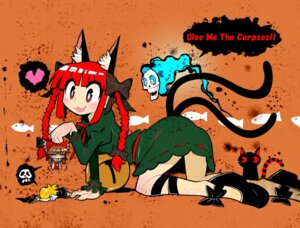 Rating: Safe Score: 7 Tags: animal_ears gibuchoko hakurei_reimu kaenbyou_rin kirisame_marisa nekomimi touhou User: Brufh