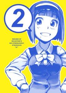 Rating: Safe Score: 7 Tags: kousaku monochrome otonashi_kotori the_idolm@ster User: Radioactive