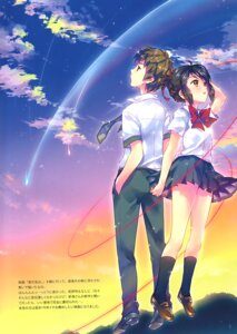 Rating: Safe Score: 2 Tags: ech kimi_no_na_wa miyamizu_mitsuha seifuku skirt_lift tachibana_taki User: Radioactive