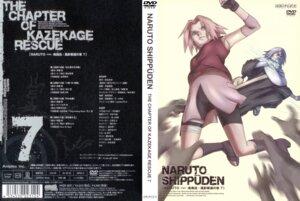 Rating: Safe Score: 3 Tags: disc_cover haruno_sakura naruto naruto_shippuden suzuki_hirofumi User: calebjoe