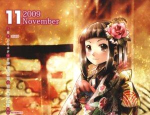 Rating: Safe Score: 8 Tags: calendar fixme kei stitchme yukata User: thfp