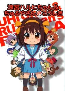 Rating: Safe Score: 10 Tags: arakawa asahina_mikuru asakura_ryouko kimidori koizumi_itsuki kyon kyon's_sister mori_sonou nagato_yuki suzumiya_haruhi suzumiya_haruhi-chan_no_yuuutsu suzumiya_haruhi_no_yuuutsu taniguchi tsuruya User: Driger