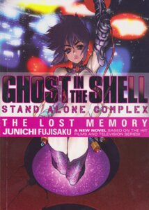 Rating: Questionable Score: 4 Tags: bodysuit crease erect_nipples ghost_in_the_shell ghost_in_the_shell:_stand_alone_complex kusanagi_motoko nakazawa_kazuto User: Radioactive