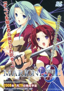 Rating: Safe Score: 5 Tags: 47agdragon marionette_zero User: Davison