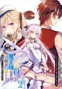 Rating: Safe Score: 20 Tags: sword toosaka_asagi User: RICO740
