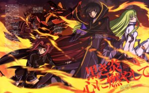 Rating: Safe Score: 9 Tags: c.c. code_geass kallen_stadtfeld lelouch_lamperouge mecha nakatani_seiichi User: Hitou