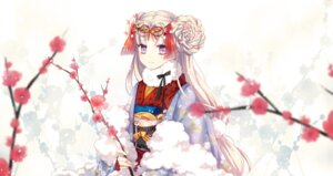 Rating: Safe Score: 21 Tags: akara kimono User: fairyren