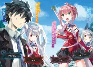 Rating: Safe Score: 12 Tags: cleavage fuyu kagura_kenbu_no_aerial lunaria_(kagura_kenbu_no_aerial) mutsumi_masato seifuku shiv sword User: zyll