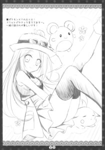 Rating: Safe Score: 12 Tags: korie_riko mujin_shoujo sketch thighhighs User: Twinsenzw