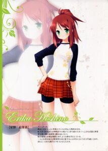 Rating: Safe Score: 12 Tags: garden gayarou hoshino_erika User: koyy