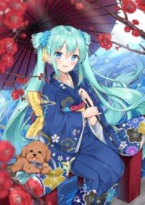 Rating: Safe Score: 69 Tags: hatsune_miku japanese_clothes kimono mamemena test umbrella vocaloid User: Nepcoheart