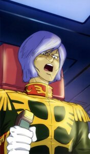 Rating: Safe Score: 2 Tags: garma_zabi gundam male mobile_suit_gundam User: Share