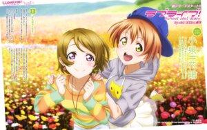 Rating: Safe Score: 28 Tags: hoshizora_rin koizumi_hanayo love_live! love_live!_school_idol_diary_special_edition miyazaki_teru sweater User: drop
