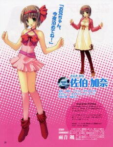 Rating: Safe Score: 12 Tags: bleed_through idol_revolution profile_page saeki_kana User: admin2