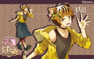 Rating: Safe Score: 4 Tags: animal_ears g_yuusuke male neko_works nekomimi tail wallpaper User: kotorilau
