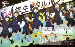 Rating: Safe Score: 18 Tags: hayashida_airi hisami_nanami ishihara_keiji katayama_minami kikuma_kaya nanase_yoshino okamoto_miyu seifuku shimada_mayu wake_up_girls! User: drop