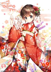 Rating: Safe Score: 20 Tags: kimono official_watermark onew User: Mr_GT