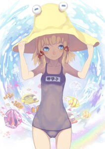 Rating: Safe Score: 17 Tags: madyy moriya_suwako school_swimsuit swimsuits touhou User: Radioactive