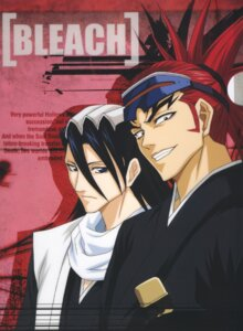 Rating: Safe Score: 2 Tags: abarai_renji bleach kuchiki_byakuya male User: Radioactive