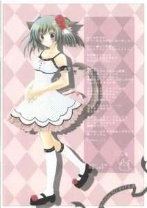 Rating: Safe Score: 12 Tags: animal_ears dress izumi_tsubasu nekomimi User: Davison