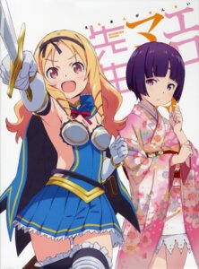 Rating: Safe Score: 58 Tags: cleavage eromanga-sensei kanzaki_hiro kimono senju_muramasa sword tagme thighhighs yamada_elf User: kiyoe
