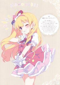 Rating: Questionable Score: 17 Tags: dress mahou_girls_precure! pretty_cure tagme yamucha User: Radioactive